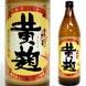 小正醸造「小鶴黄麹」