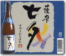 本格芋焼酎「七夕」