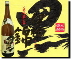 本格芋焼酎「黒伊佐錦」
